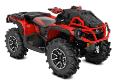 Квадроцикл BRP Can-Am Outlander XMR