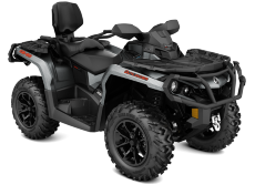 Квадроцикл BRP Can-Am Оutlander max 1000r xt
